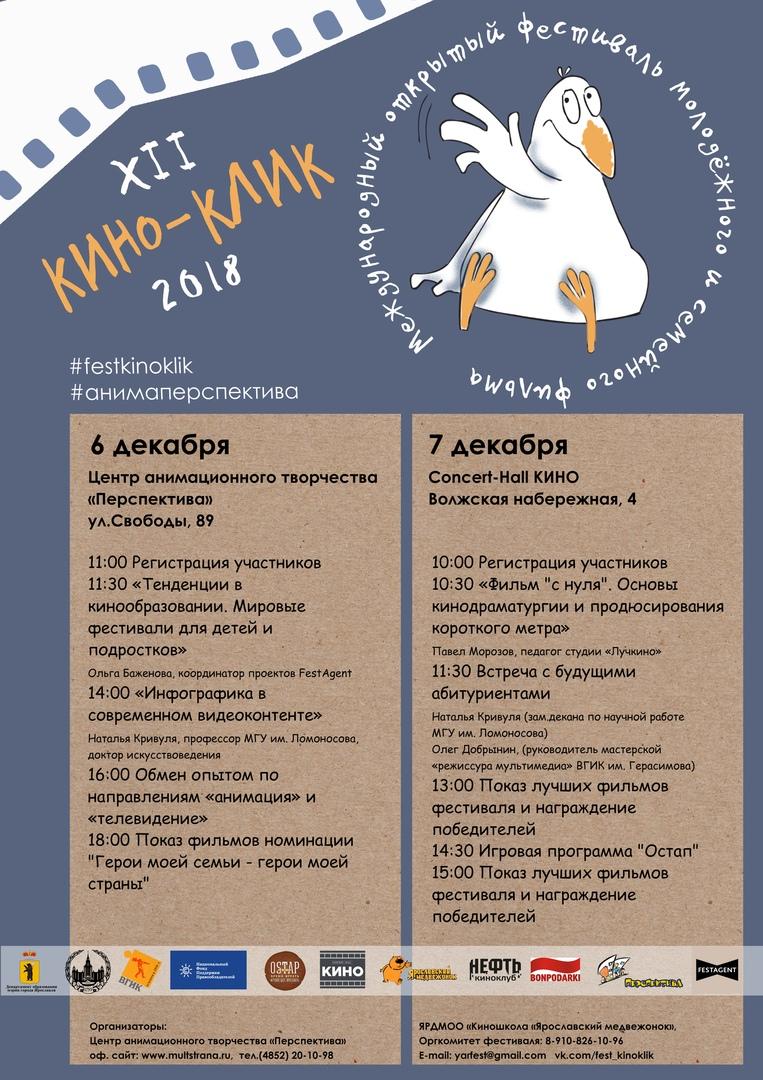 Москва музей цена билетов