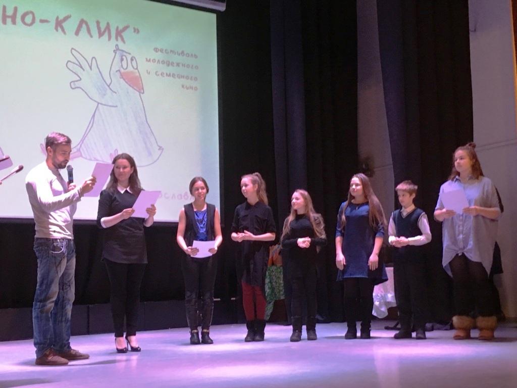 kino-klik-2017 10