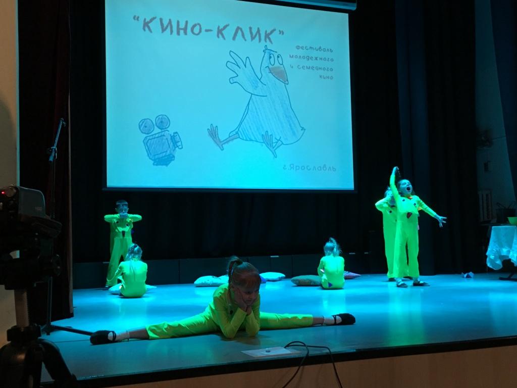 kino-klik-2017 19
