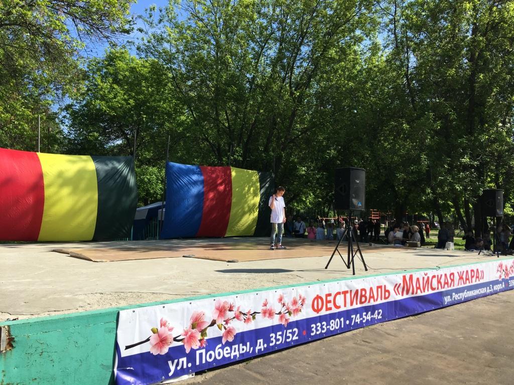 mayskaya zhara 2
