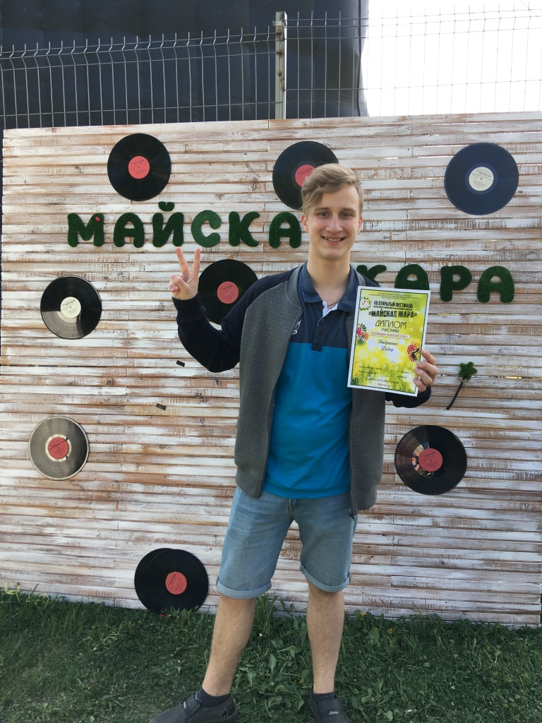 mayskaya zhara 6