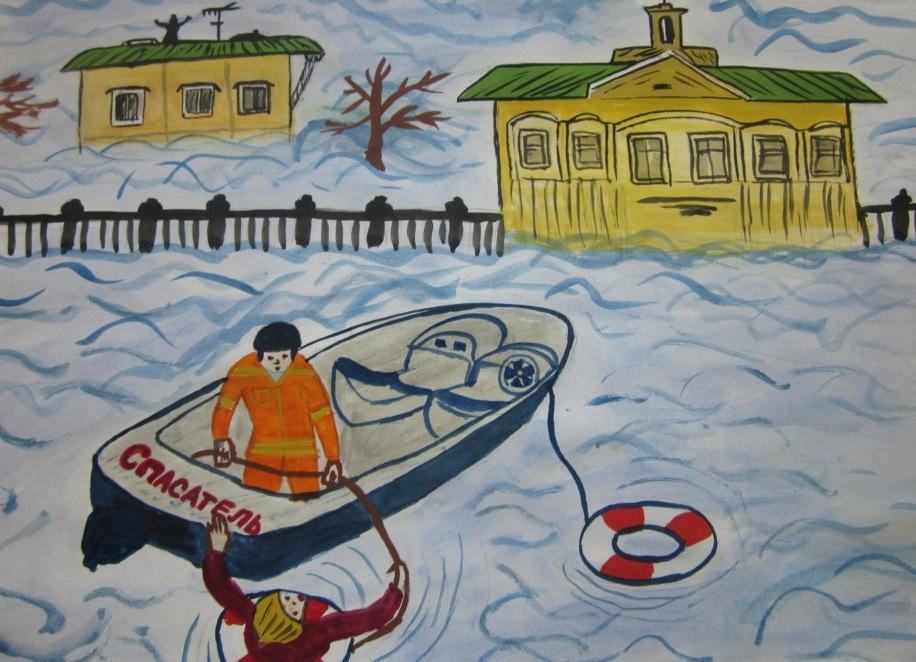 Нарисовать рисунок о спасателях