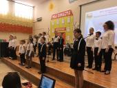 Выступление ансамбля «Киноканикулы» в школе № 48
