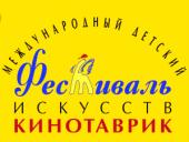 """Вести с """"Кинотаврика"""": победы кинодебютантов!"""